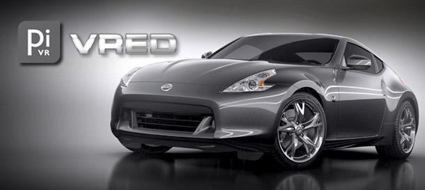 HDR Light Studio - VRED Plugin