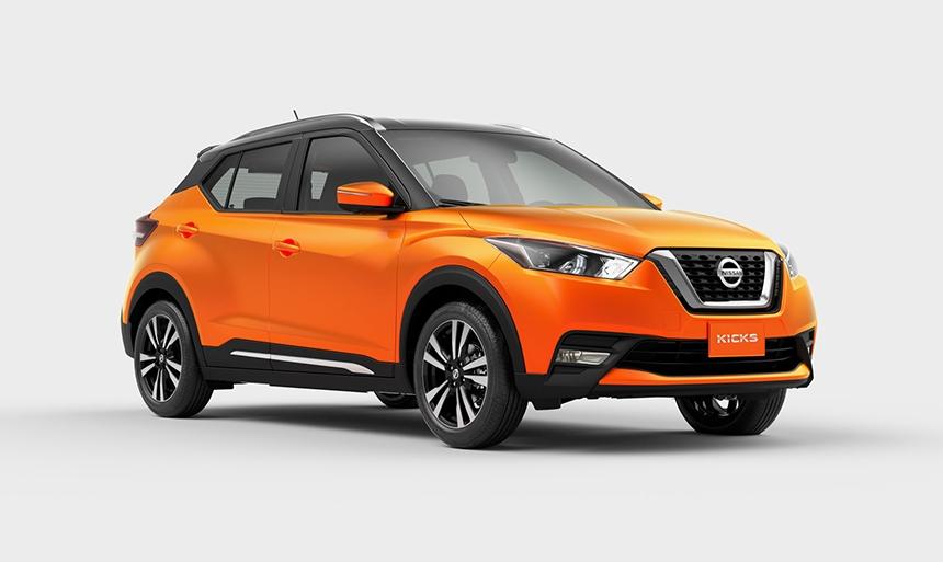 Nissan Kicks CGI