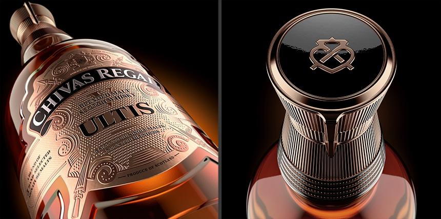 Chivas Regal Whisky CGI