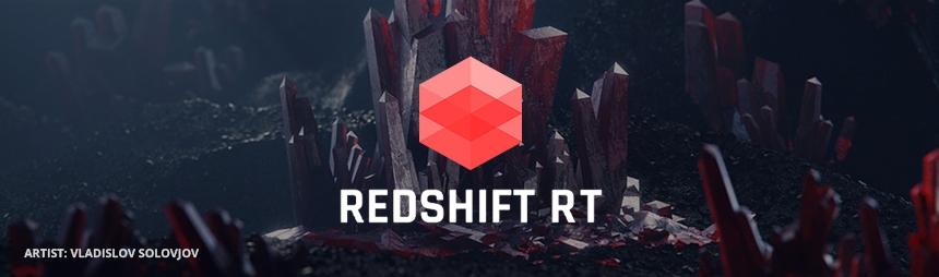 Redshift RT