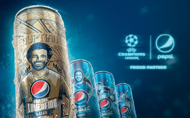 Pepsi UEFA 2020 by Trashpanda