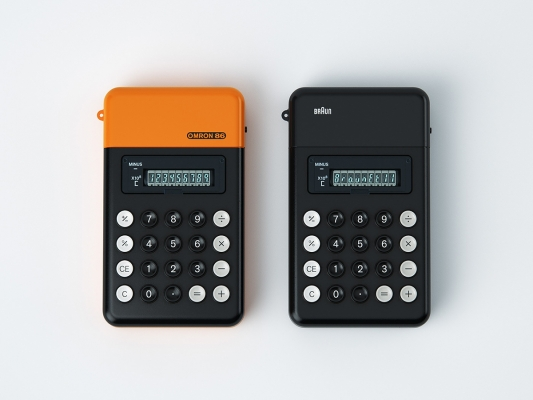 Old School Calculators by Jason Zigrino